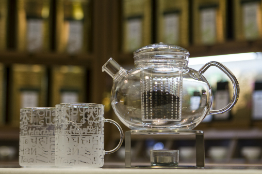 Tea Shop - Foto: Divulgação
