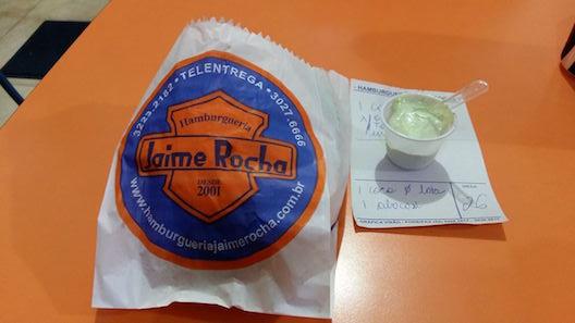Jaime Rocha 3