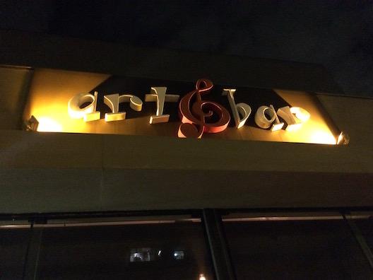 Art & Bar - 10
