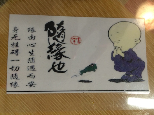 Formosa oriental vegetariano - 30