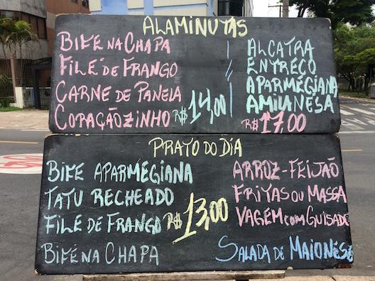 BAR DO ALEXANDRE - 12